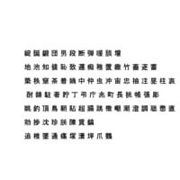 3D chinese ms pgothic font