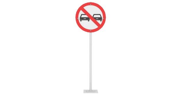 3D traffic prohibition double lane model