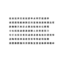 chinese ms pgothic font model