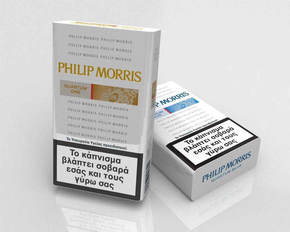 3D cigarette pack model