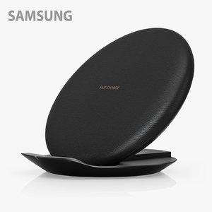 samsung fast charge convertible model