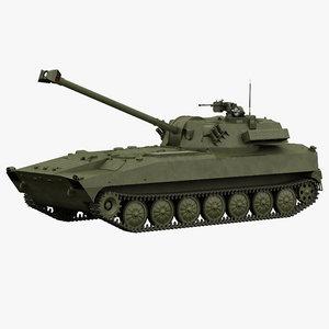 2s34 hosta artillery model