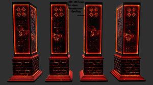 lava pillar 3D model