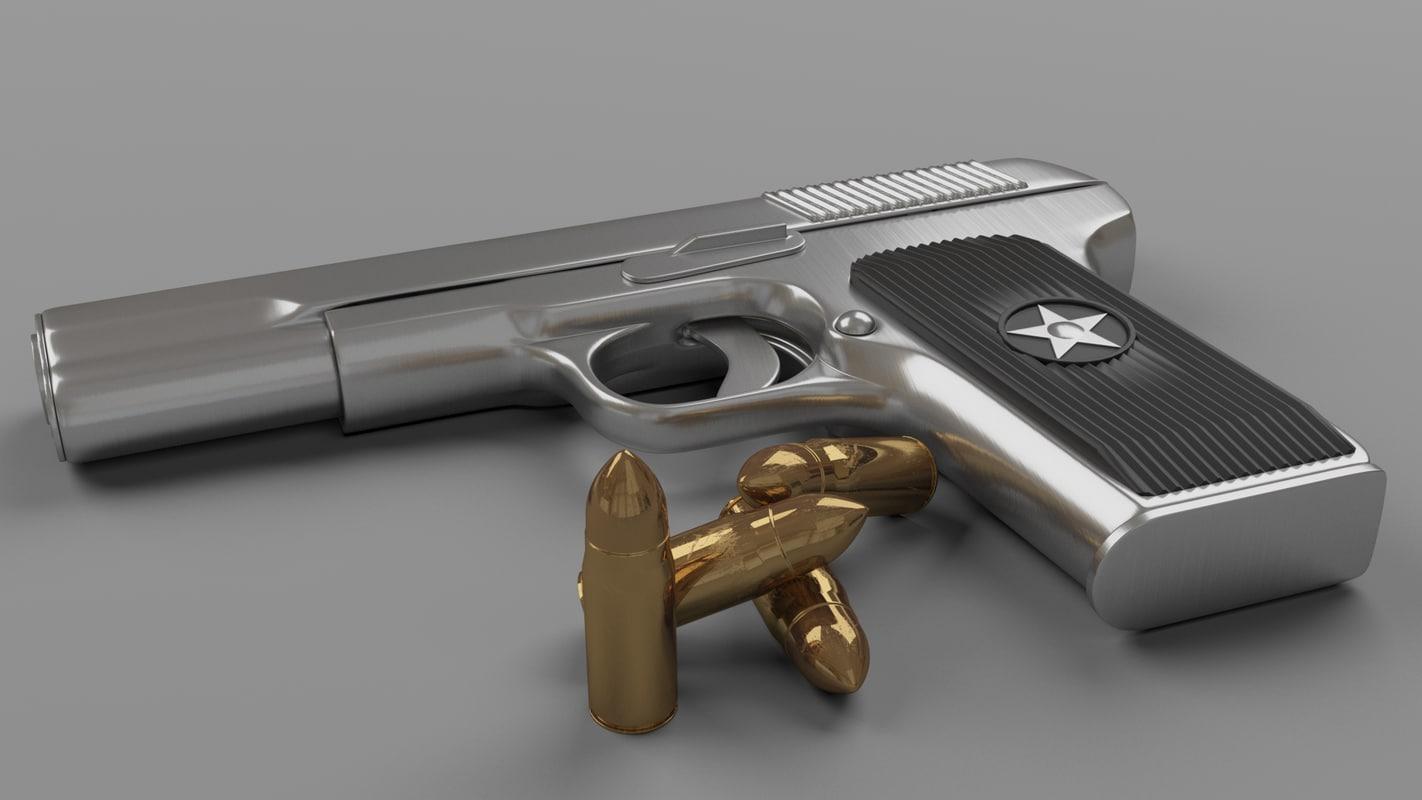 3D pistol animation