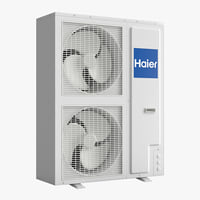 Air Conditioner - Haier columnar outside