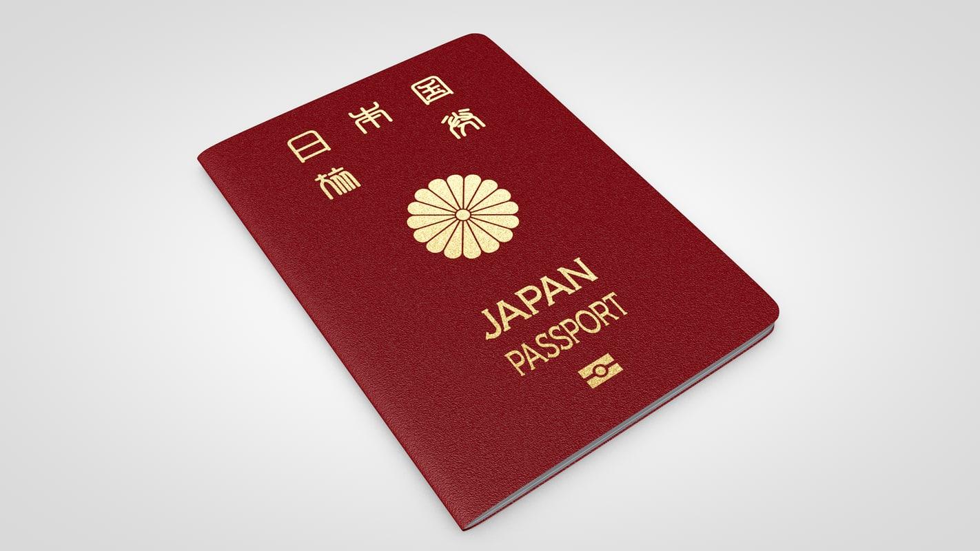 japan passport 3D