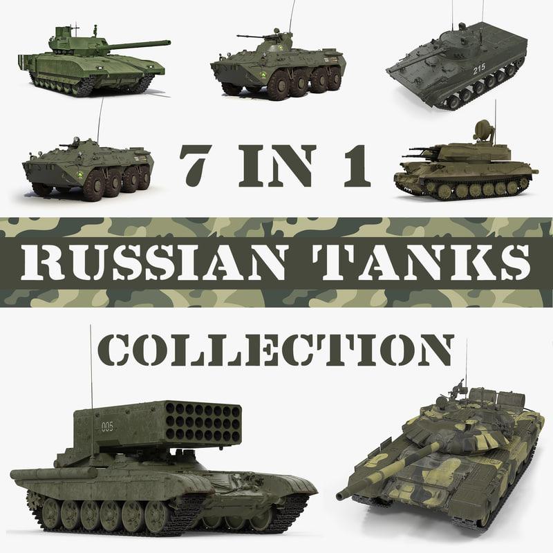 russian tanks model