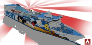 moby lines tommy model