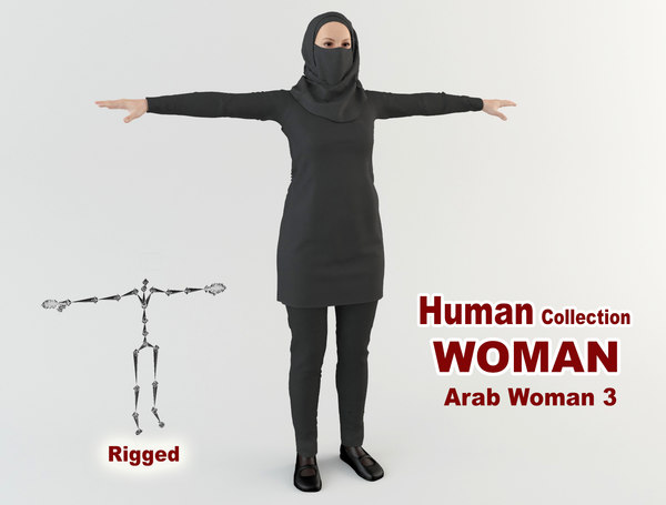young arab woman model