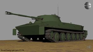 soviet floating ligth tank 3D