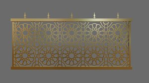 selcuklu islamic pattern railing 3D
