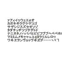 Katakana2 CG CAD data