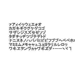 3D katakana2 cg cad data