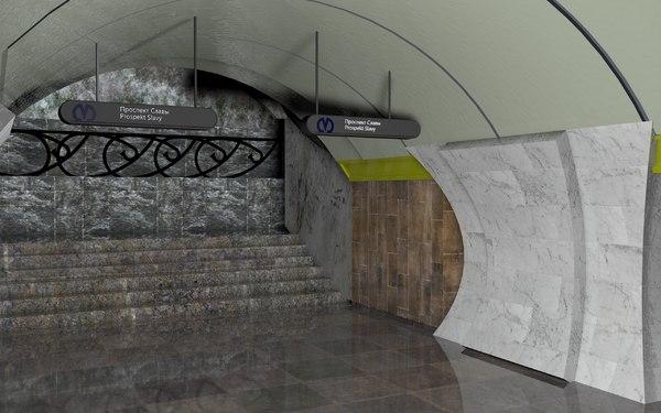 station metro 3D model