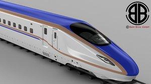3D shinkansen e7
