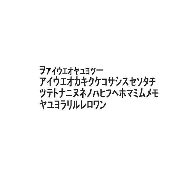 katakana ms pgothic font 3D model