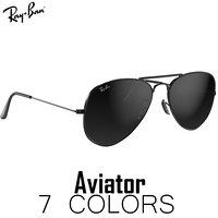 ban aviator 3D