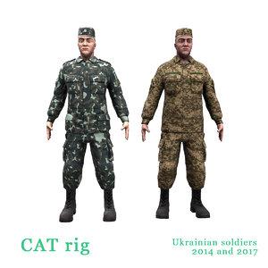 ukrainian soldiers 2014 2017 3D model