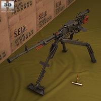 nsv machine gun 3D