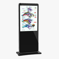 information kiosk black model