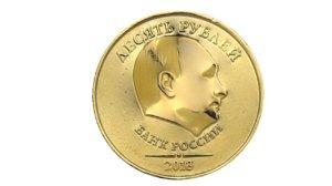 3D putin ruble coin