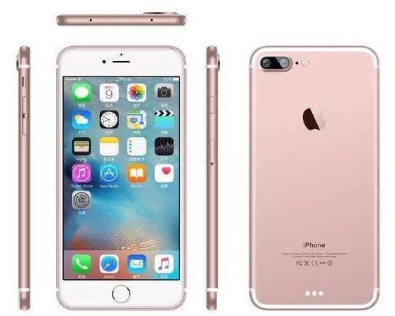 3D iphone7plus
