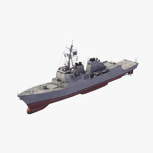 3D sejong great class model