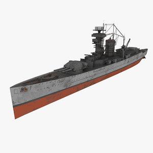 pbr admiral graf spee model