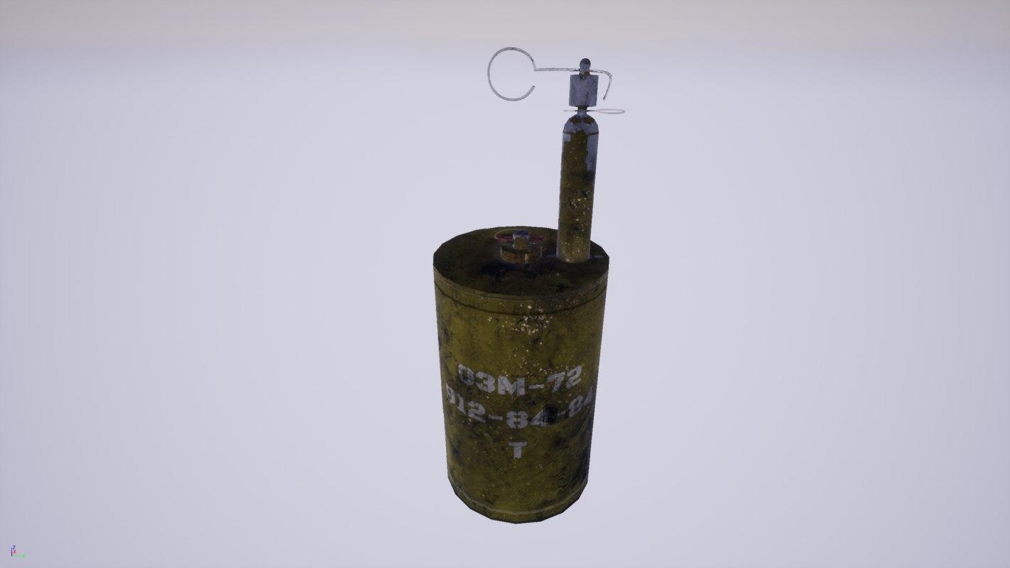 3D landmine ue4