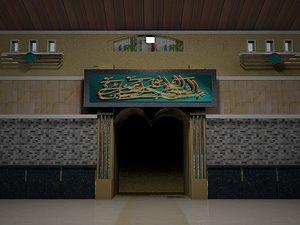 3D classical mosque model