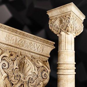 3D andalusian column
