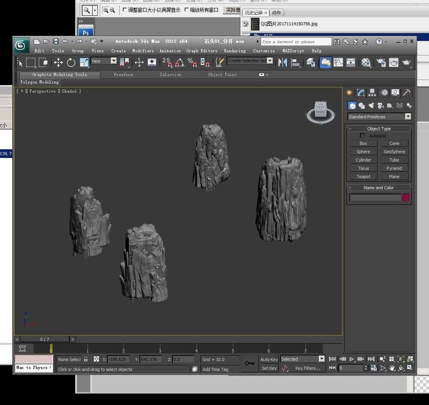 stone rocks walls 3D