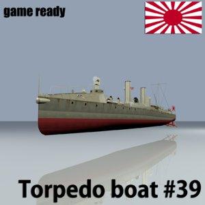 3D japanese torpedo boat