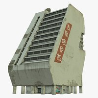 retro sci-fi building pbr 3D model