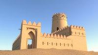 Arab fort