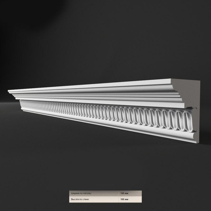 petergof k-30 3D model