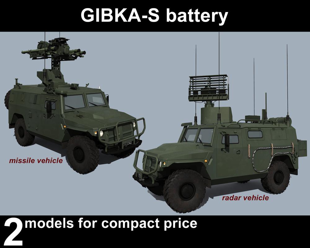 3D model gibka-s battery