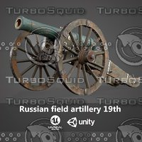 3D russian field artillery 19th model
