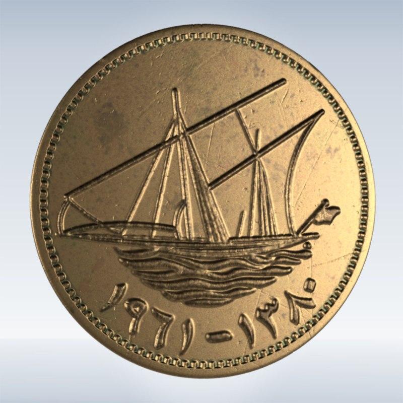 kuwaiti coin model