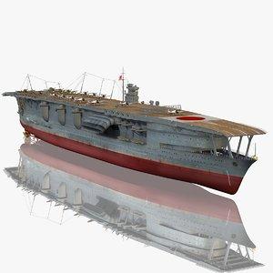 3D japanese aircraft carrier akagi model