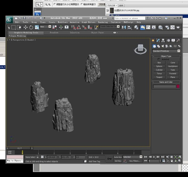 stone rocks walls 3D model