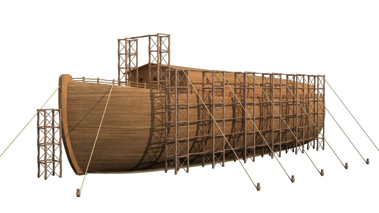 3D nouh s ship