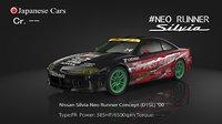 "Nissan Silvia ""Neo Runner"