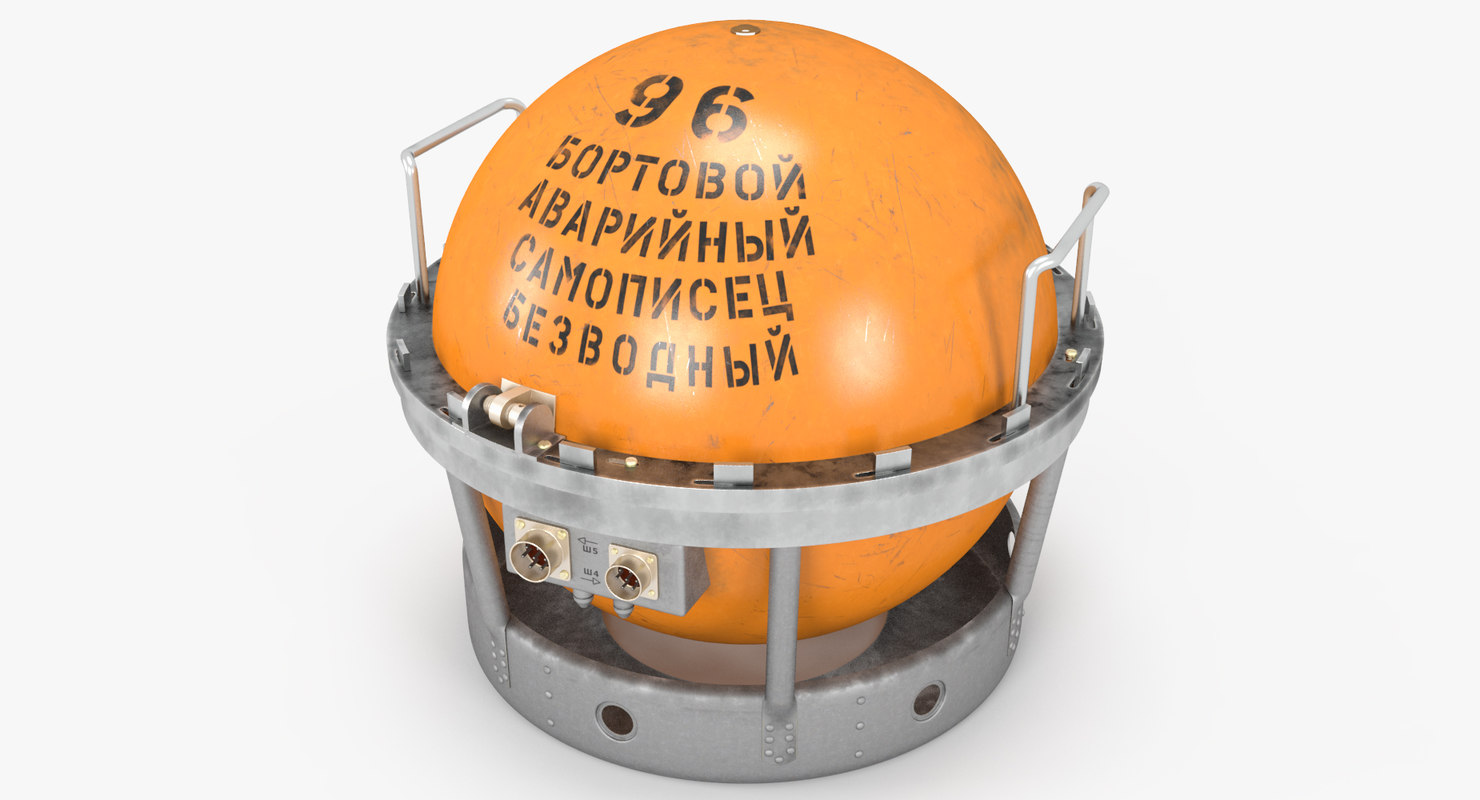 flight recorder model