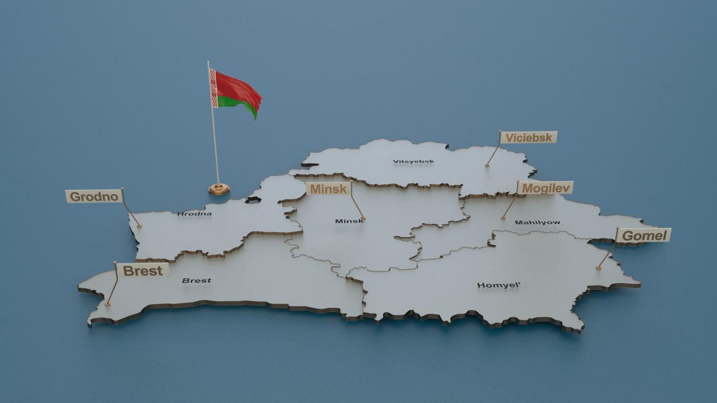 belarus plugins elections 3D model