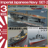 imperial japanese navy wwii model