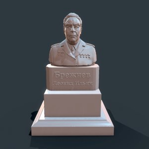sculpture brezhnev 3D model