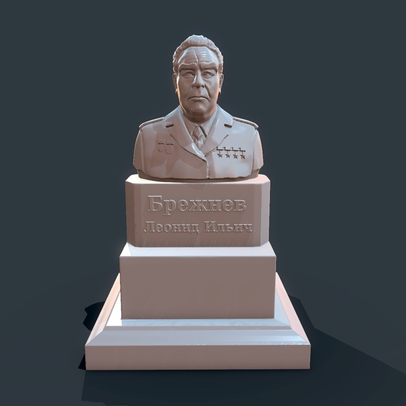 sculpture brezhnev 3D model
