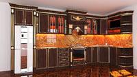 Kitchen_Classic_Furniture_Ceviz_Seyran