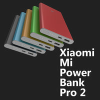 Xiaomi Mi Power Bank Pro 2 All Colors